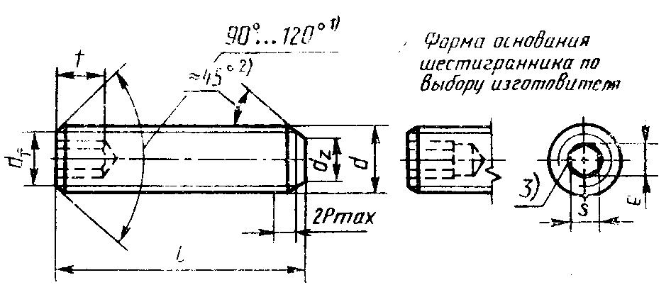 Винт ГОСТ 11074-93