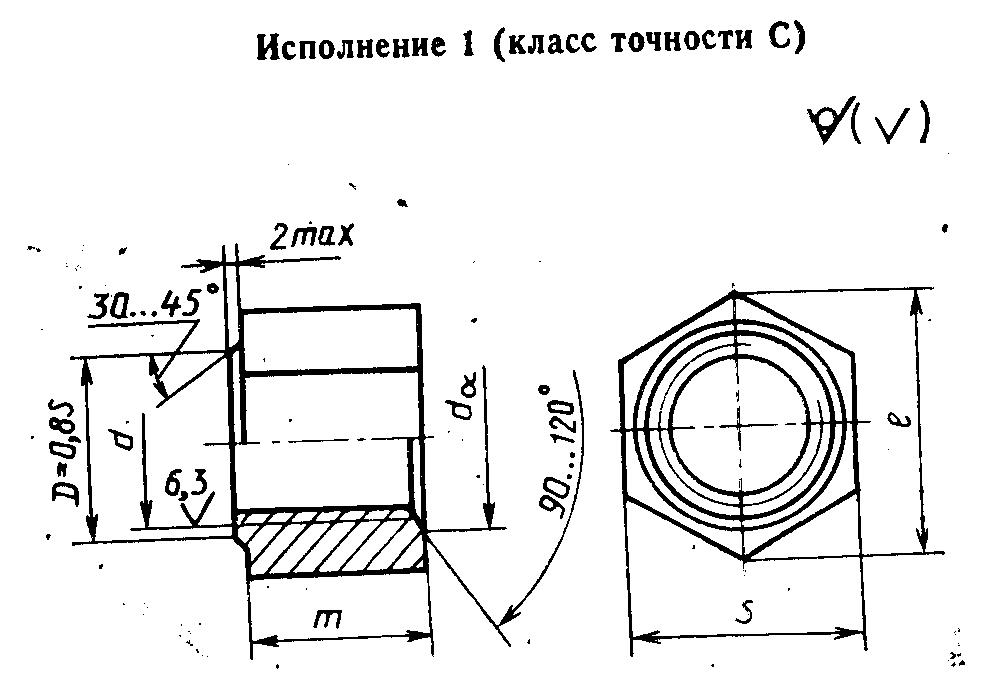 Гайка ГОСТ 11532-93