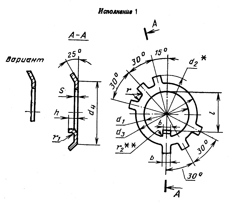 Шайба ГОСТ 11872-89