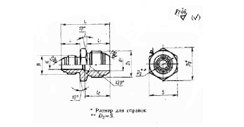ГОСТ 13961-74