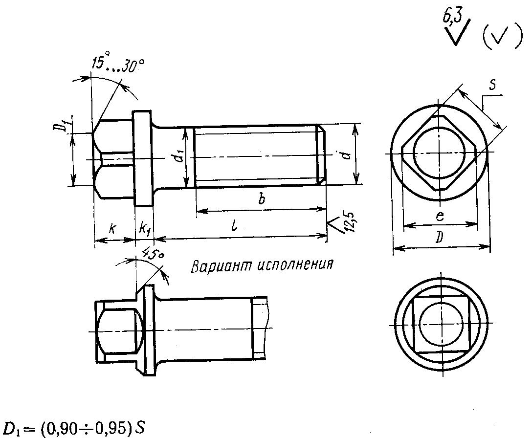 Винт ГОСТ 1488-84