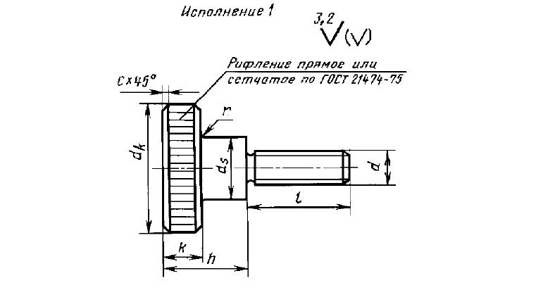 Винт ГОСТ 21331-75