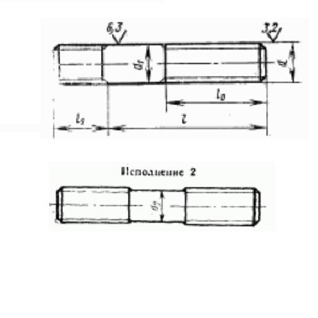 Шпилька ГОСТ 22033-76