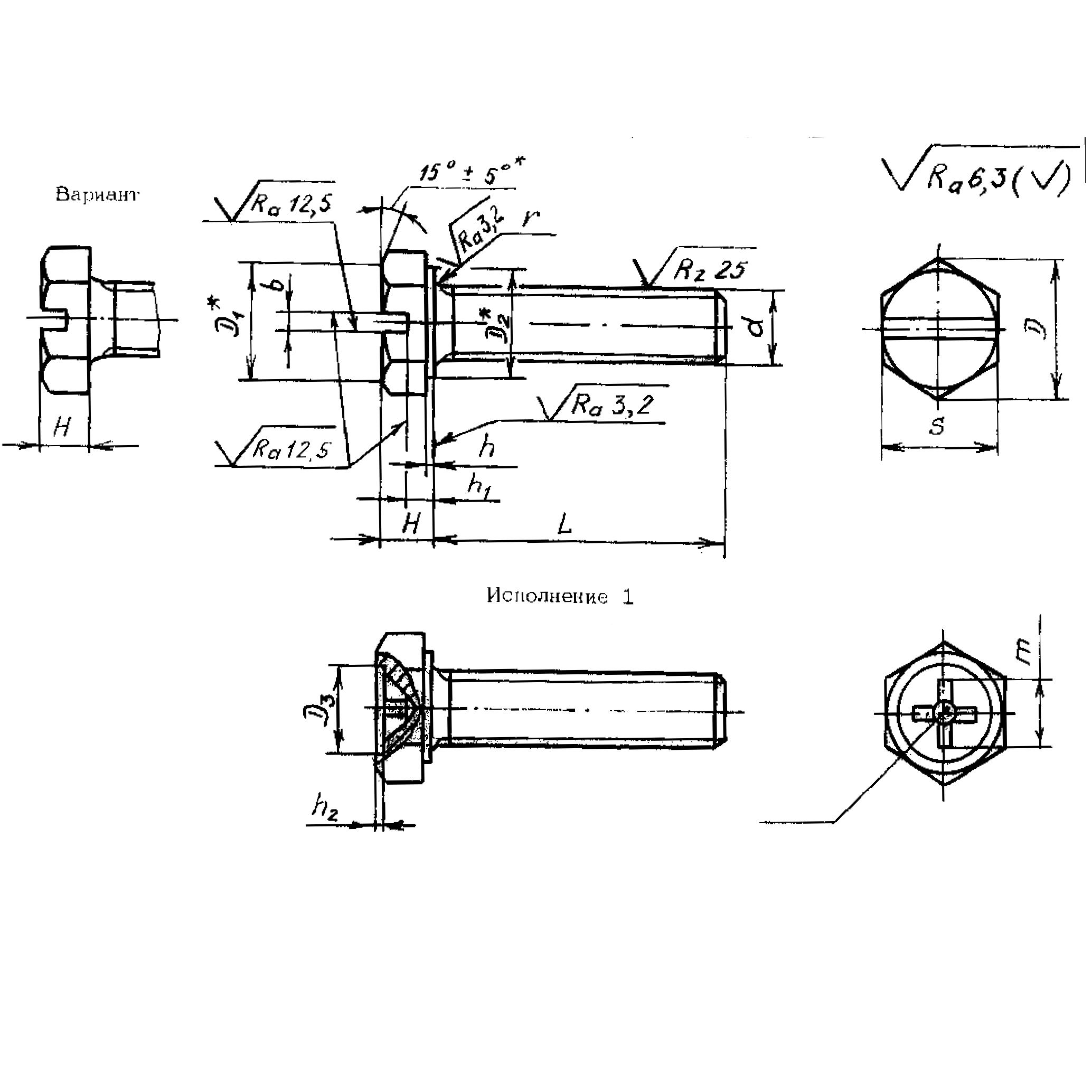 ОСТ 1 315 (08…13)-80