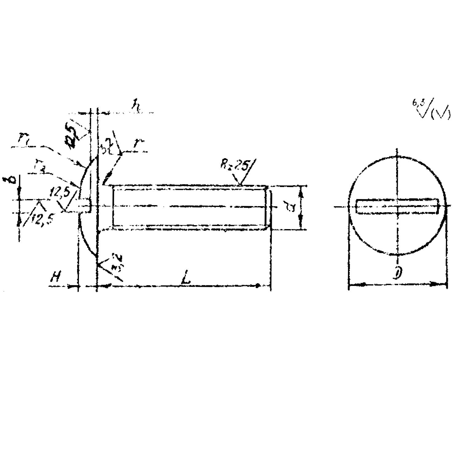 ОСТ 1 315 (37…41)-80