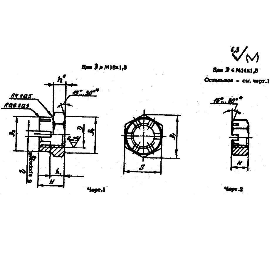 ОСТ 1 330 (41…46)-80