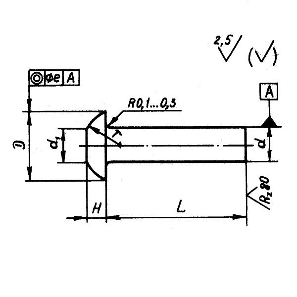 Заклепки ОСТ 1 34076-85 с плоско-скругленной головкой из алюминиевого сплава В65