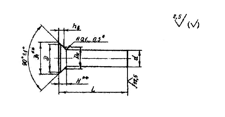 Заклепка ОСТ 1 34086-80 с потайной головкой (угол 90°)