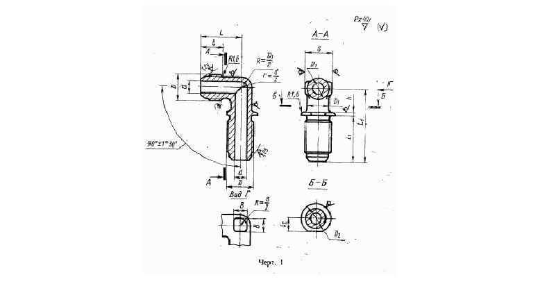 Угольники фланцевые проходные для соединений трубопроводов по наружному конусу ГОСТ 13963-8-74
