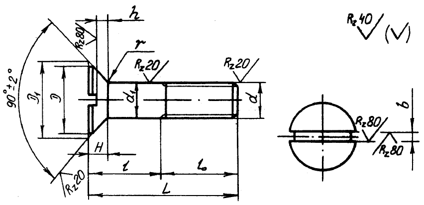 ОСТ 1 31 (159…165)-80 Болты с потайной головкой углом 90° и прямым шлицем