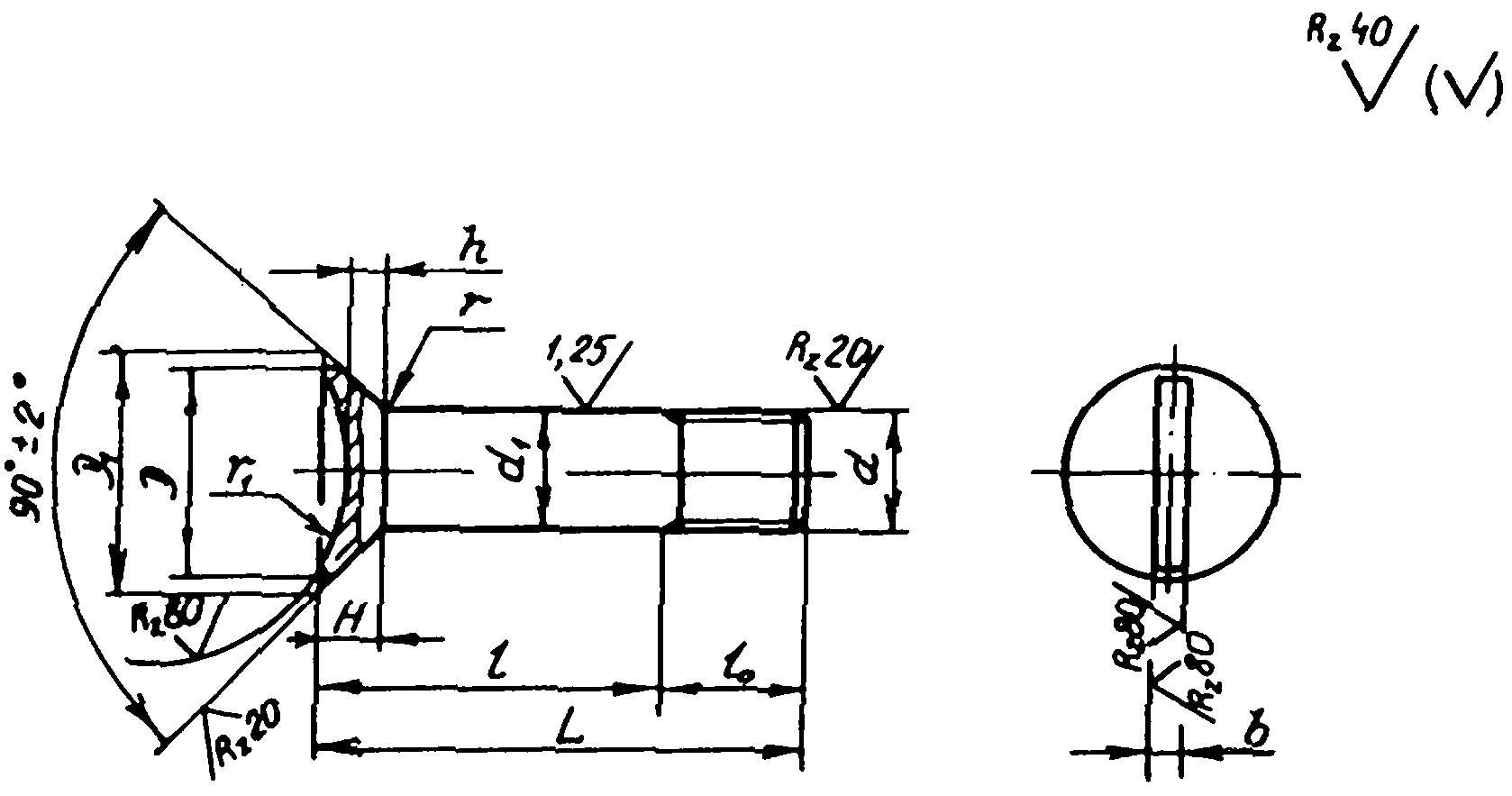 ОСТ 1 31 (181, 182)-80 Болты с потайной головкой углом 90° с полем допуска диаметра стержня h8 и укороченной резьбовой частью