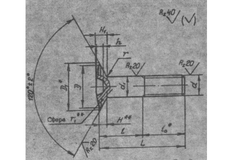 ОСТ 1 31 (195…200)-80 Болты с полупотайной головкой углом 120°