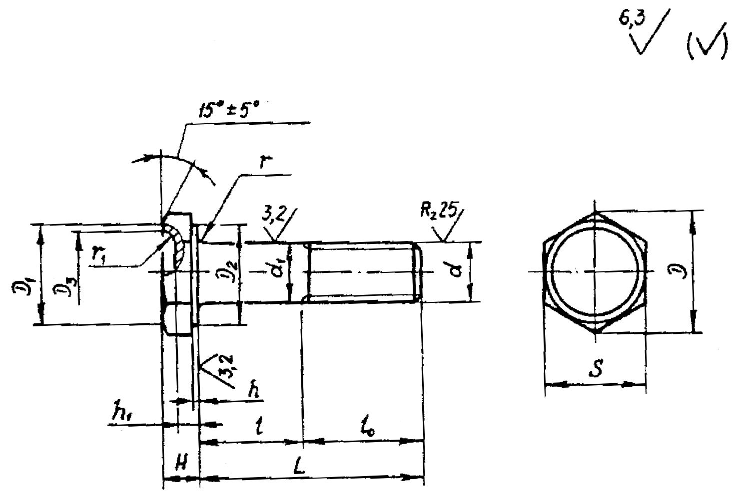 ОСТ 1 31 (240,241)-86 Болты с шестигранной облегченной головкой