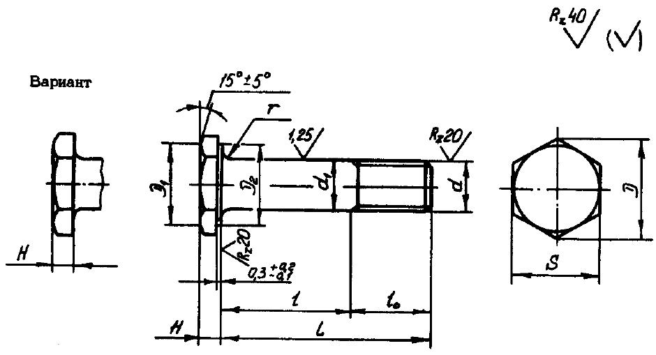 ОСТ 1 31132-80 Болты с уменьшенной шестигранной головкой c полем допуска диаметра стержня h8 и короткой резьбовой частью