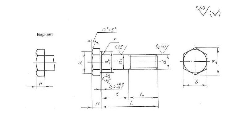 ОСТ 1 31137-80 Болты с шестигранной головкой c полем допуска диаметра стержня p6