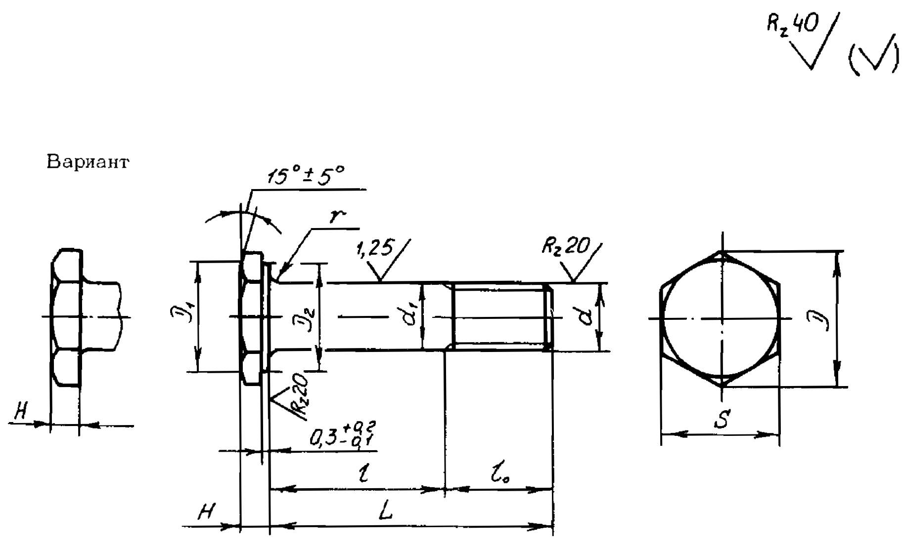ОСТ 1 31138-80 Болты с уменьшенной шестигранной головкой c полем допуска диаметра стержня p6 и короткой резьбовой частью