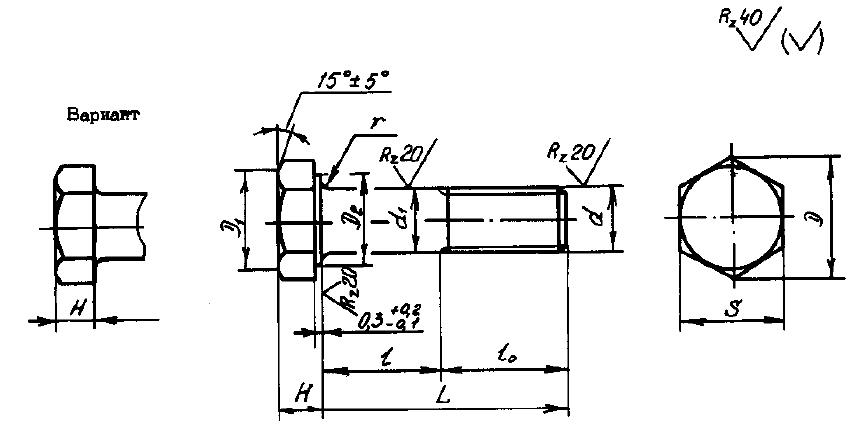 ОСТ 1 31104-80 Болты с шестигранной головкой и диаметром резьбы от 2,5 до 18 мм ( из стали14Х17Н2)