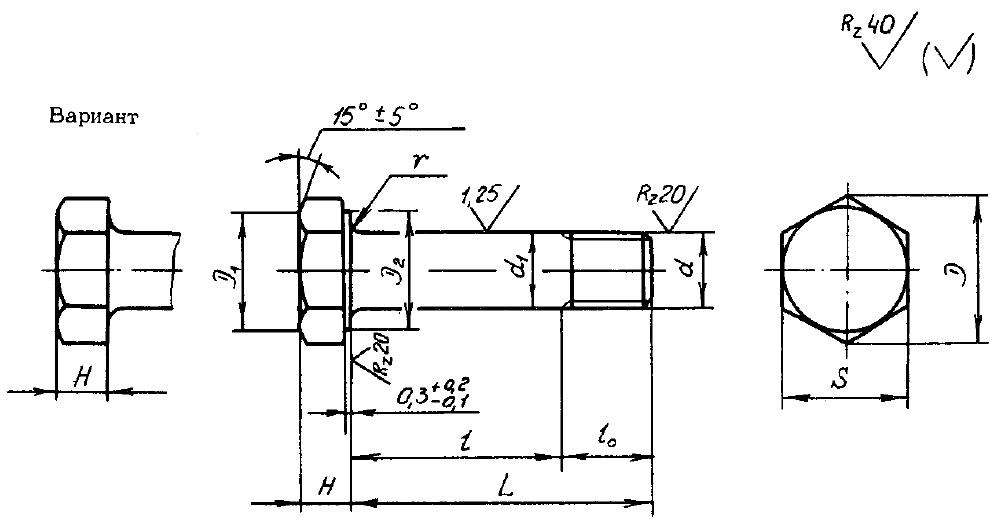 ОСТ 1 31 (129,130)-80 Болты с шестигранной головкой уменьшенного размера «под ключ» c полем допуска диаметра стержня f 9 и укороченной резьбовой частью