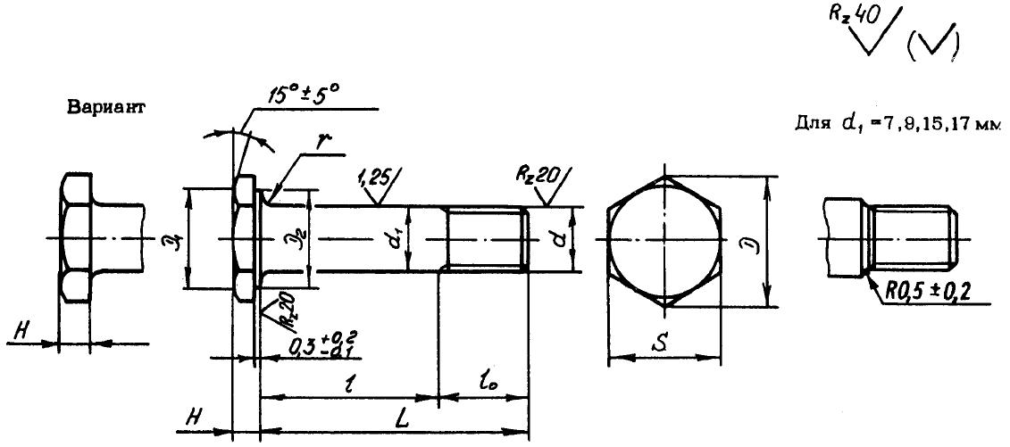 ОСТ 1 31 (133,134)-80 Болты с шестигранной головкой c полем допуска диаметра стержня f 7 для шарнирных соединений