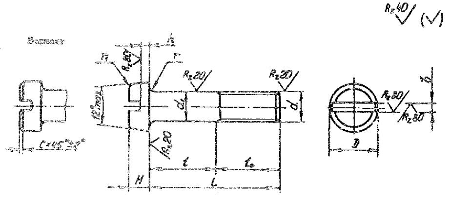 ОСТ 1 31 (139…143)-80 Болты с цилиндрической головкой