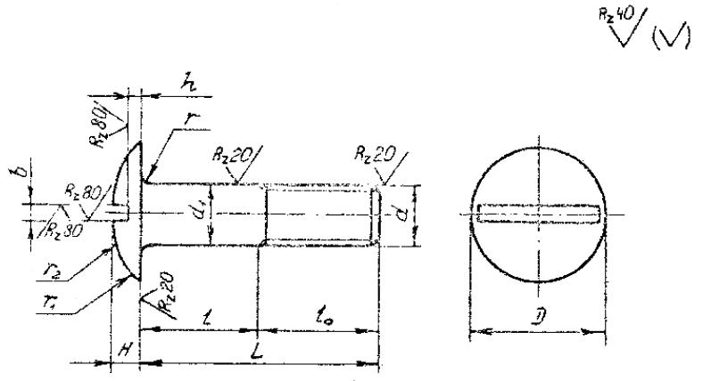 ОСТ 1 31 (155,156)-80 Болты с плосковыпуклой головкой