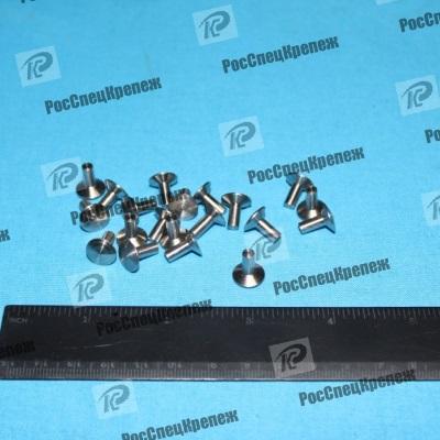 Заклепка с полупотайной головкой ГОСТ 10301-80