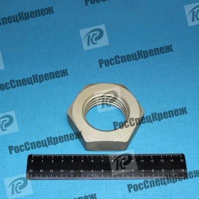 Гайка ГОСТ 2526-70 шестигранная низкая с уменьшенным размером «под ключ» класса точности «А»