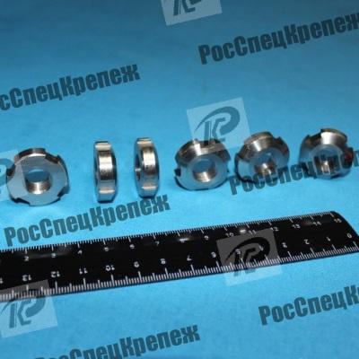 Гайка шлицевая ГОСТ 8530-90 (Гайка для закрепительных втулок с метрической резьбой)