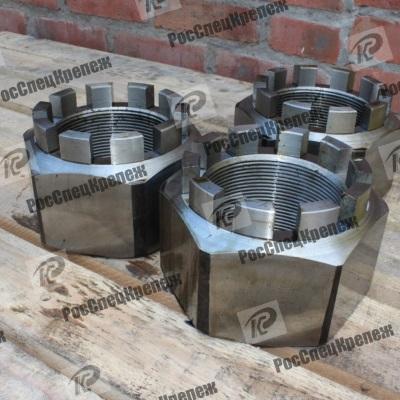 Гайка ГОСТ 10606-72 (Шестигранная корончатая с диаметром резьбы свыше 48 мм)